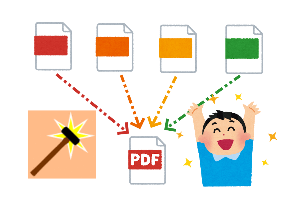 PDF結合方法PDFtk